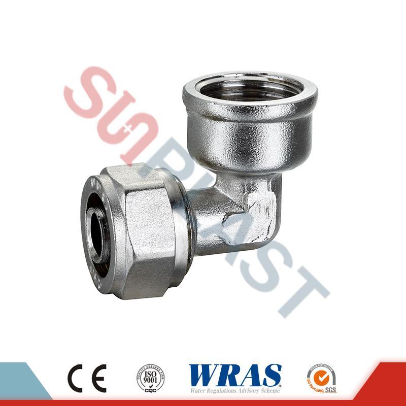 Brass Compression Female Elbow For PEX-AL-PEX Multilayer Pipe