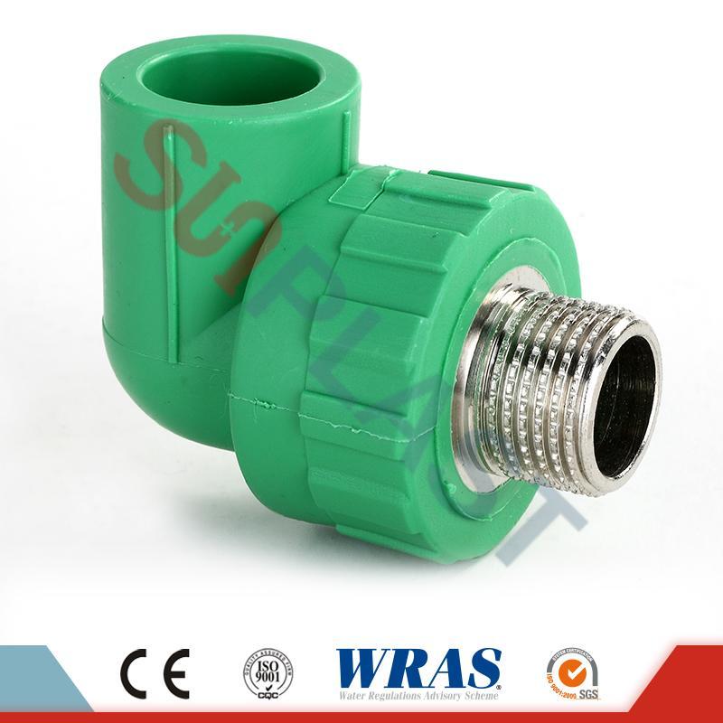 DIN8077 PPR Male Elbow